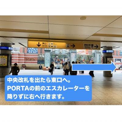 横浜駅を降りて受付場所への行き方。