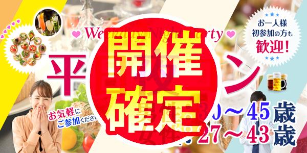 2019年6月14日(金) 平日夜コン@熊谷~ちょっと大人編~ - 開催 ...