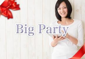 スペシャルBig Party