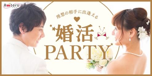 【1人参加大歓迎!!大人の婚活パーティー】