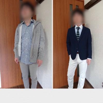 ファッションコーディネート例
