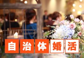 70名☆三沢航空自衛隊パーティー