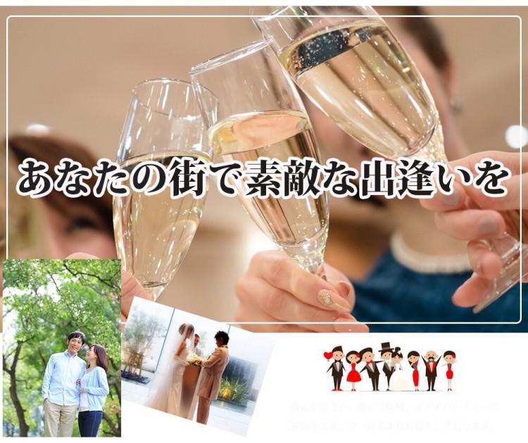 平日限定PARTY♡恋愛前向きな男女