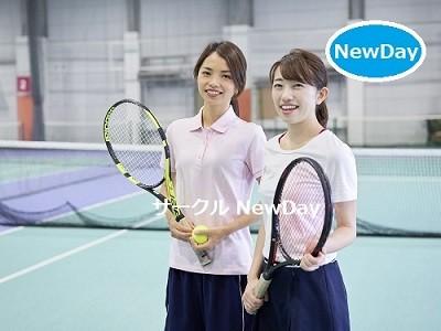 2/7 テニスのスポーツコン in 昭島