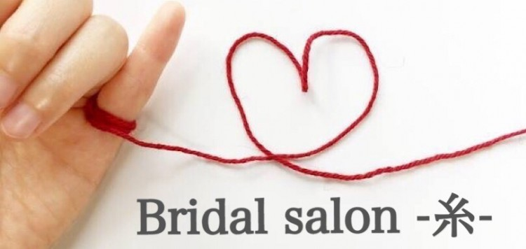 Bridal salon -糸-
