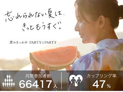 毎回大人気企画!《個室パーティー☆》40代限定パーティー☆