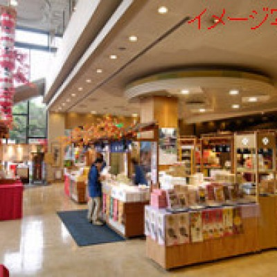 帰路の前に、京都穴場スポットで京都お菓子食べ放題&ティー&休憩タイム。