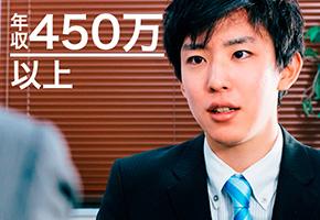 短時間婚活〜男性EXECUTIVE〜6vs6
