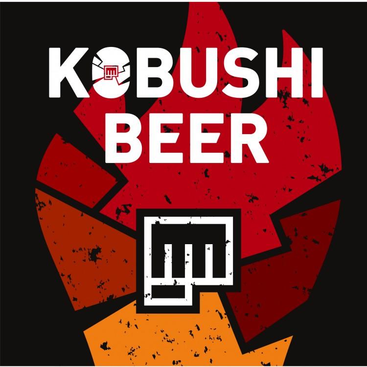 KOBUSHI BEER PARTY