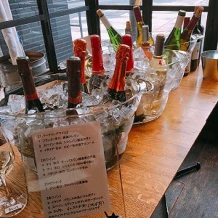 【独身限定】テラス付きのダイニングで楽しむ千葉ワイン会