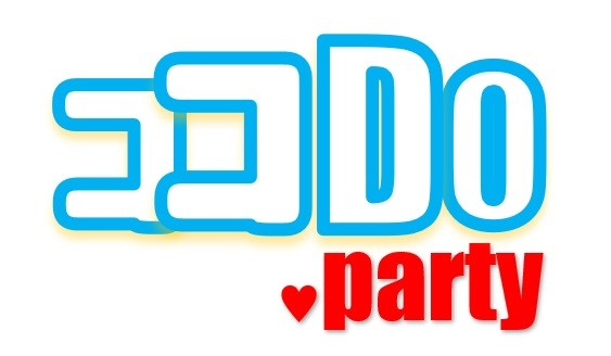 ココDo.party