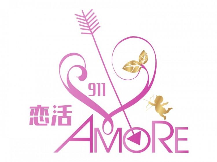 恋活AMORE