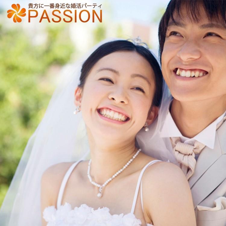 米子コンベンションセンター《男女30代メイン》1年以内に結婚したい誠実な大人の男女編