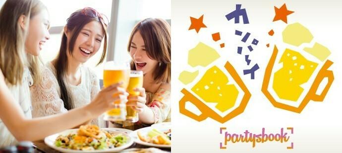 《六本木恋仲街コン》厳選日本酒を堪能♪ / 飲み放題+ビュッフェ付☆ / おひとり様大歓迎!