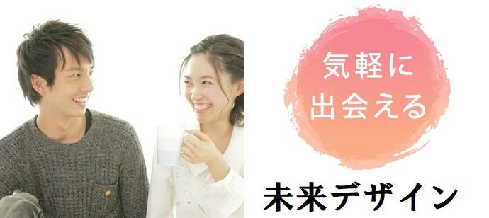 友活♡ほろ酔いディズニー・USJ好き♡少人数&アットホーム