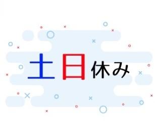 【渋谷】土日休みの方限定パーティー/全員の異性とお話しできる×着席シャッフル有/飲み放題FOOD付