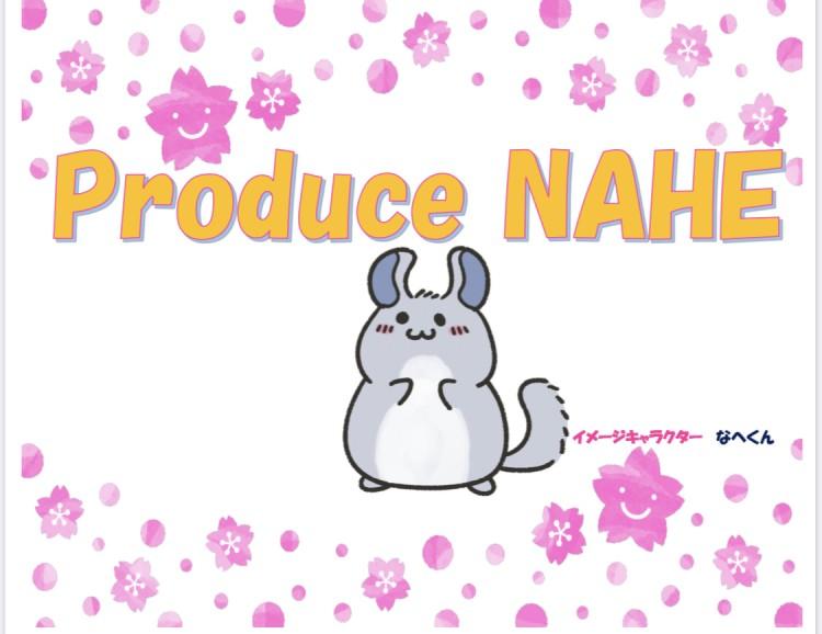 Produce NAHE