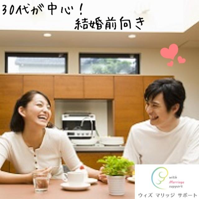 高崎で本気の婚活!30代・40代が中心♥結婚に前向きな方♥ 場所【高崎市総合福祉センター1F】