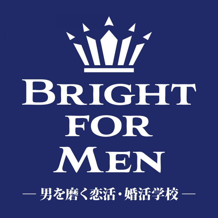 BRIGHT FOR MEN