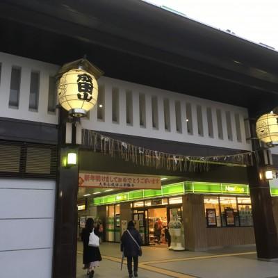 JR成田駅前集合になります。 詳しい集合場所などは、申し込み後ご連絡いたします。
