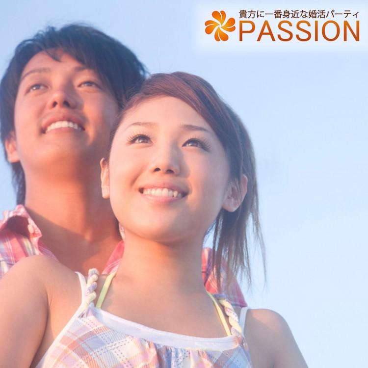 橋本産業振興センター(アザレア)《30代メイン》《高年収男性》×《家庭的女性》結婚前向き男女編