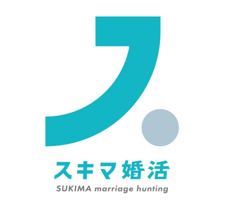 スキマ婚活
