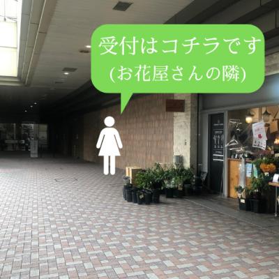 ★受付場所②★ お花屋さん「WONDER FLOWER」がありますので、その横にスタッフが立っております!