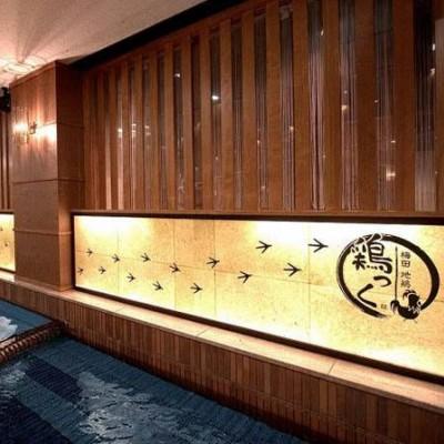 当日会場店舗  鶏っく 阪急HEPナビオ店  お店イメージ写真。 オシャレな個室居酒屋さんです。