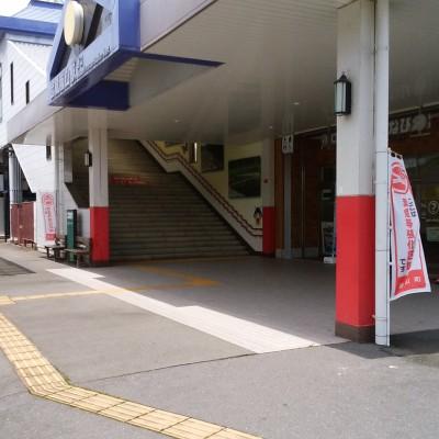 武蔵嵐山駅西口階段下付近に集合、出発時刻(13:00)は厳守してください。