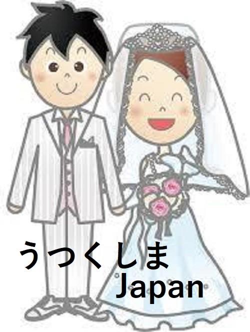 うつくしまJapan