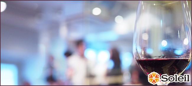 12月5日(土)札幌オープニングワイン会
