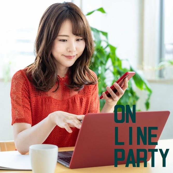 《40代/50代メイン》《東京/関東エリア》お仕事帰り平日夜のオンラインカップリングパーティ