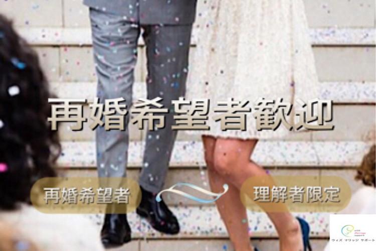 【感染症対策済み】40代~♪バツイチさん♪結婚前向き企画!1対1のトーク♪【場所】伊勢崎サロン(コモンツナトリ)