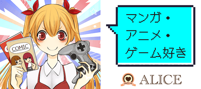 アニメコン@札幌
