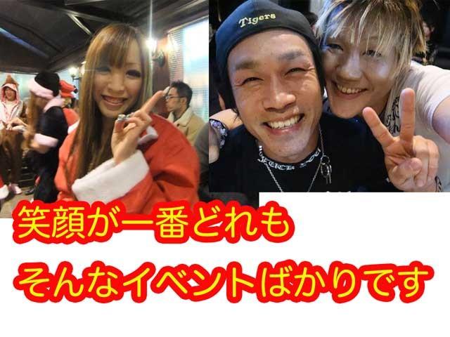 11.28横浜・立川同時開催・一人参加・シャイな人も絶対に仲良くなれる☆彡グルチャ飲み会☆アットホームさに驚き、誰でも仲良くなれるのが特徴です
