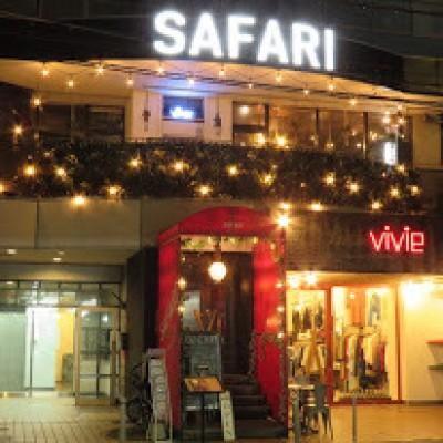 当日会場店舗 SAFARI(サファリ)様 インスタ映え確実な新築のダイニングBARです。