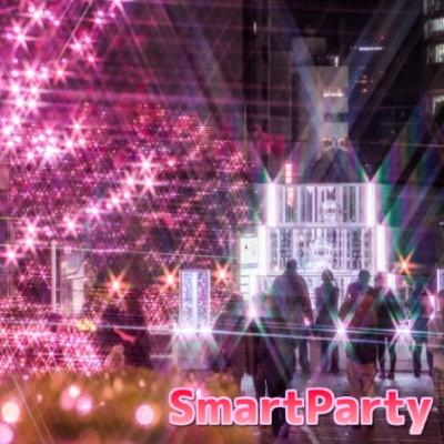 ♪♪♪ みなさまへ素敵な出会いをお届けします♪♪♪ スマートパーティーは各地で年間1000本超のイベント・パーティーを開催中! 「一人でも多くの方に幸せを届けたい♪」という想いがモットーです! ぜひパーティーへいらしてください♪♪