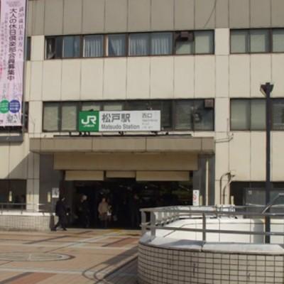 松戸駅徒歩5分以内のお店で開催!!