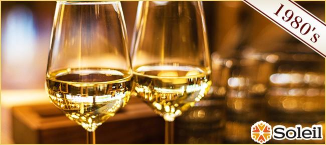 1月24日(日)独身1980年代限定の名古屋ワイン会 @栄