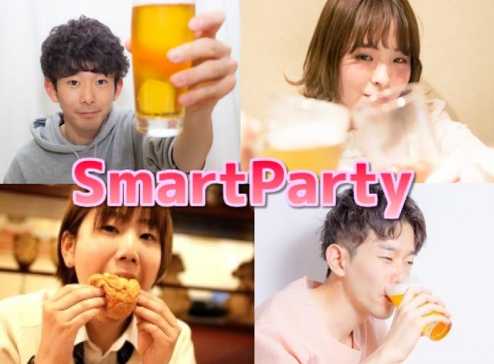 【オンラインで開催する飲み会♪恋活パーティー♪】男女ともに参加受付中♪理想の年の差で仲良くなろう♪ zoomでオンラインパーティー♪トークイベント @関東エリア限定