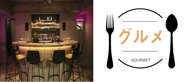 1人参加限定×グルメコン♡お店自慢の料理をご提供♪美食家集まれ♪食通同士の友活イベント♪