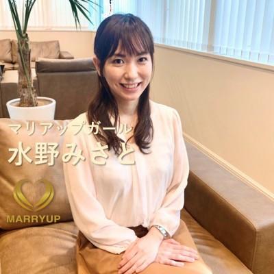 【 名前 】 水野 みさと  【 所属 】  MARRYUP株式会社 講師兼マリアップガール