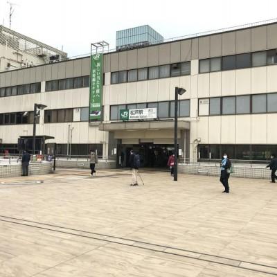 松戸駅徒歩5分以内のお店で開催
