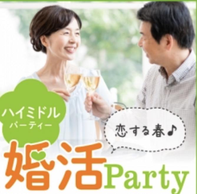 今年の夏は特別な夏に♪ハイミドルのワインパーティー Inホテルニューオータニ大阪