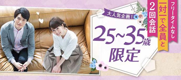 …大ヒット~No.1企画~『最高の恋愛プロデュース♪』