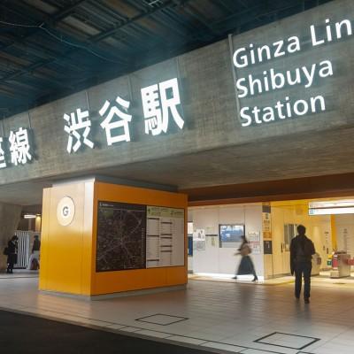 渋谷駅徒歩5分以内のお店で開催