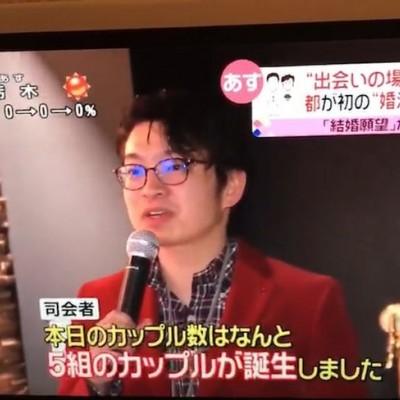 LINK PARTYが日本テレビに取り上げられました!   過去10年間の集客人数21万6000人 過去10年間のカップル成約数4万3200組 *カップル成約数は当社調べ