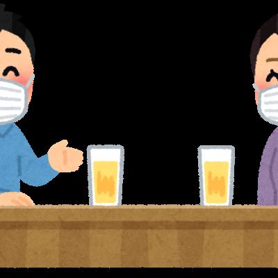 マスク会食のご協力をお願いしますm(_ _)m