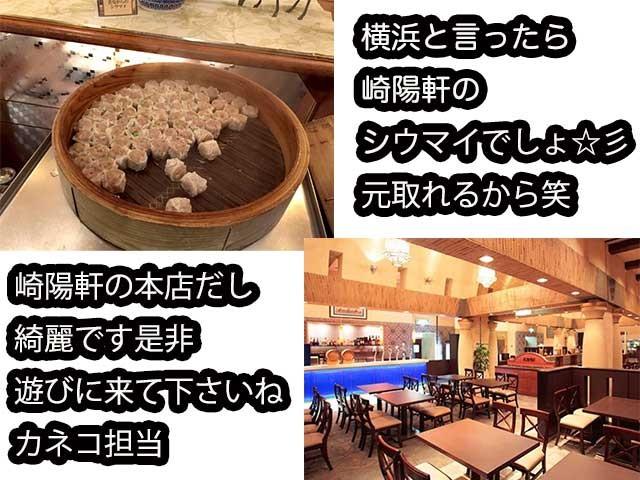 残り一名で〆切ります・限定10名9.26横浜(日)ランチタイムです☆彡勿論食べ飲み放題